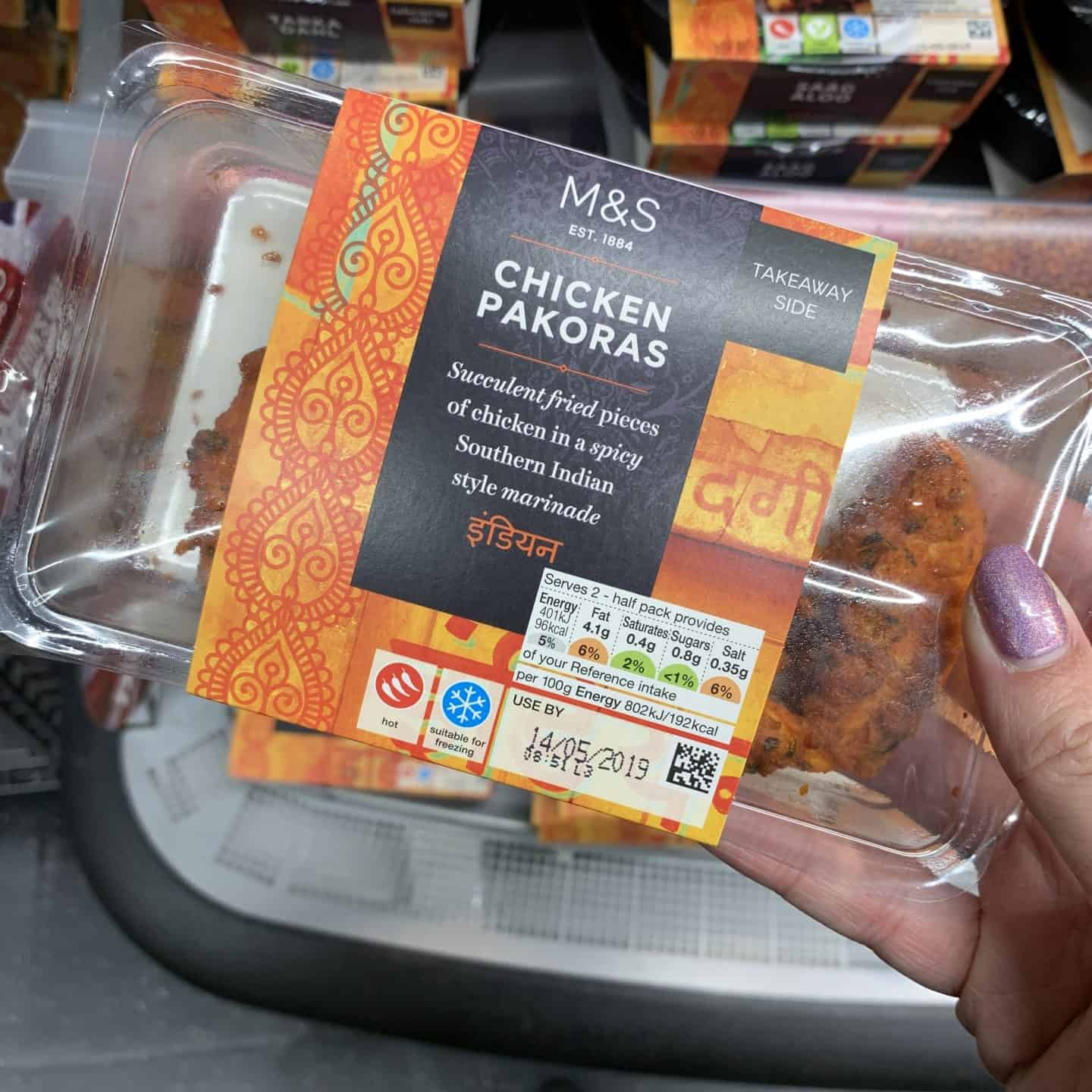 marks and spencer chicken pakoras gluten free